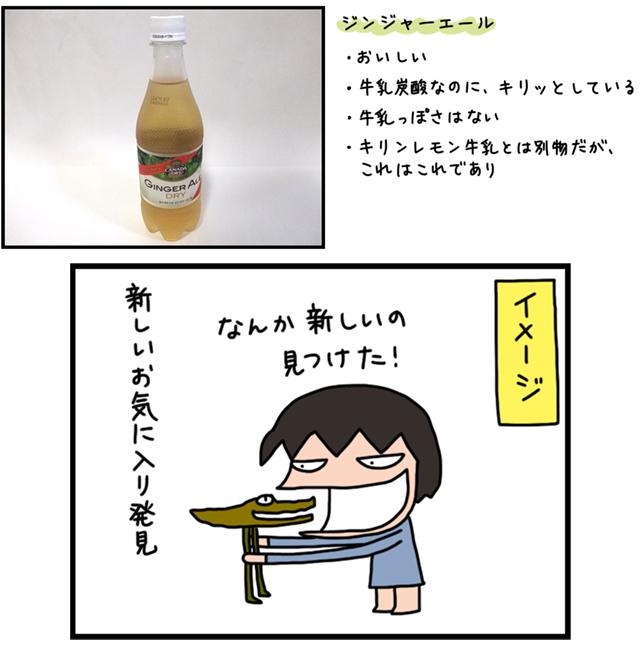 milk02_04.jpg