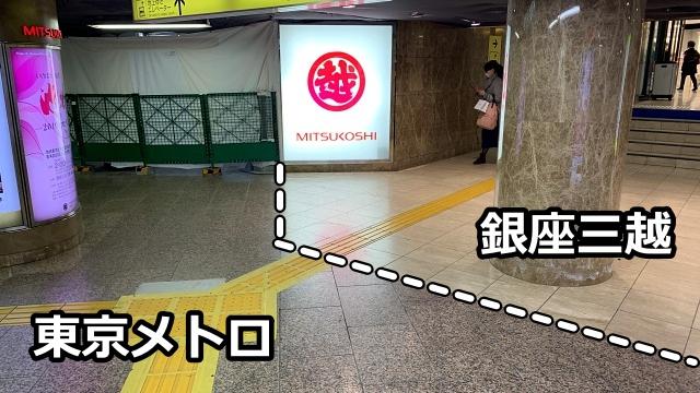 eki_nawabari_041.jpg