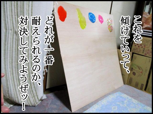 t03.jpg