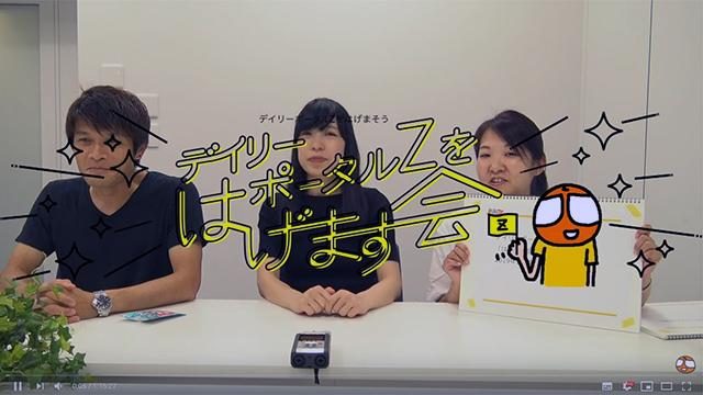 20190621_hagemashi1.jpg