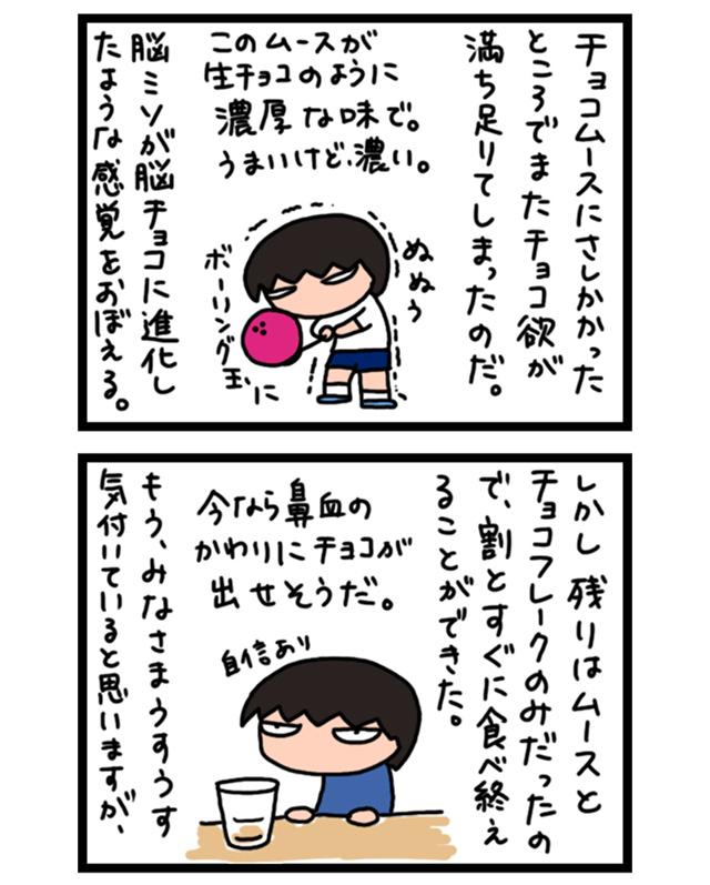 parfait_09.jpg