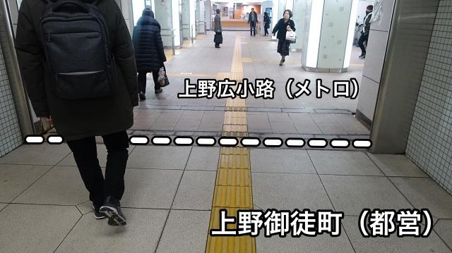 eki_nawabari_023.JPG