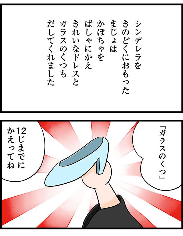 002_05.jpg