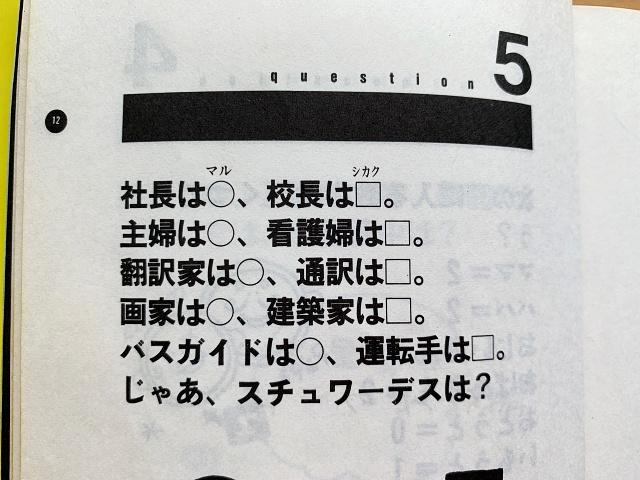 bestseller_tv_018.jpg