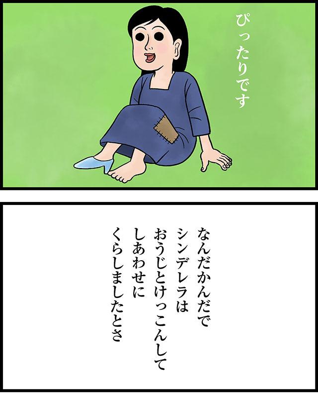 004_01.jpg