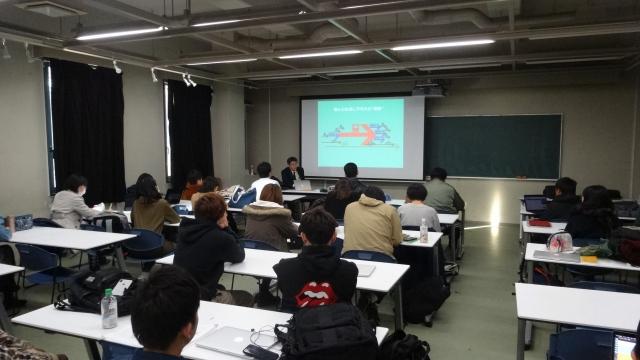 rosenzu_kougi_028.jpg