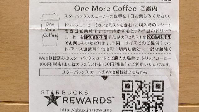 long_receipt_014.jpg