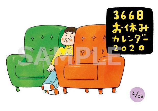 a6895af2-5272-4f04-a6a7-5b391d5286b9_base_resized.jpg