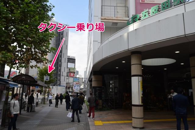 taxi_noriba_007.jpg