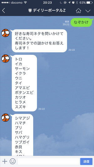 jinushi.jpg