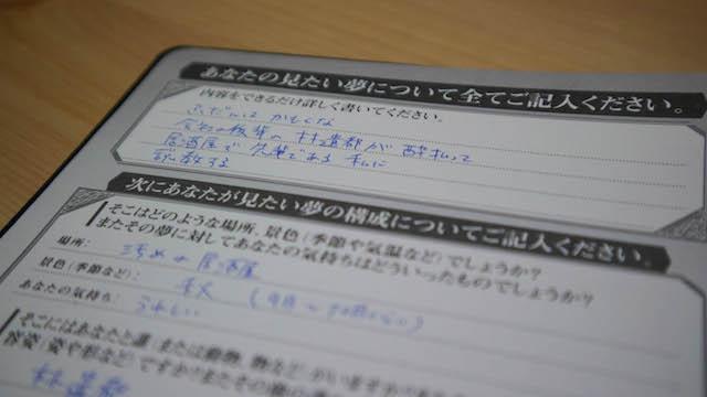 IMG_7241-11.jpg