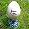 ゆだりゆく卵(デジタルリマスター版)