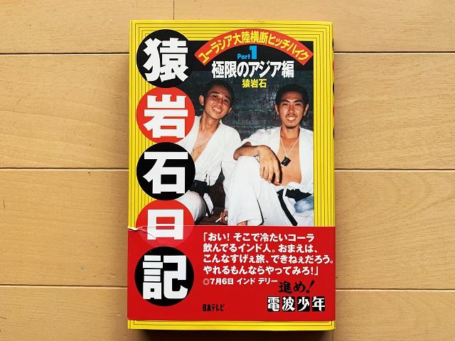 bestseller_tv_002.jpg