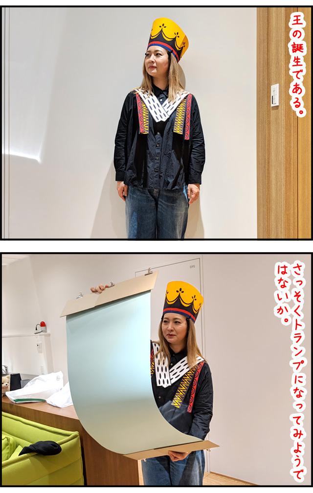 king_05.jpg