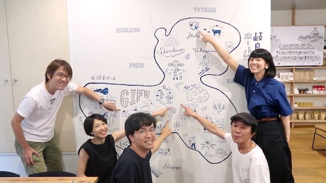 岐阜 県 アンテナ ショップ