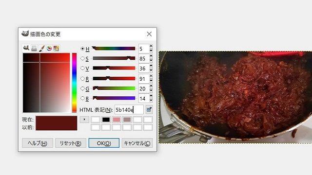 玉ねぎを本当のあめ色になるまで炒める :: デイリーポータルZ