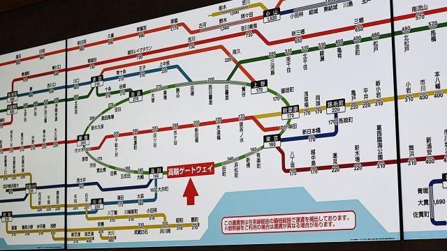 本線 図 路線 急 京 京急本線